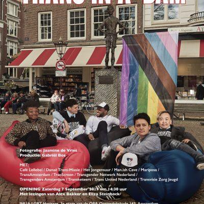 Fototentoonstelling Trans in Amsterdam